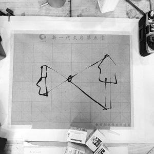 Taller fotografía pinhole Nopo esquema de la inversion de la imagen